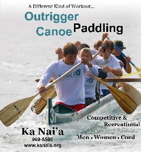 KaNai'a Race Training and SBCC Classes starting soon!